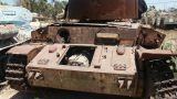 ARMORED VEHICLES (17)