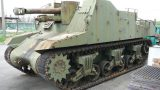 ARMORED VEHICLES (18)
