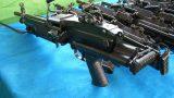 MACHINE GUNS (4)
